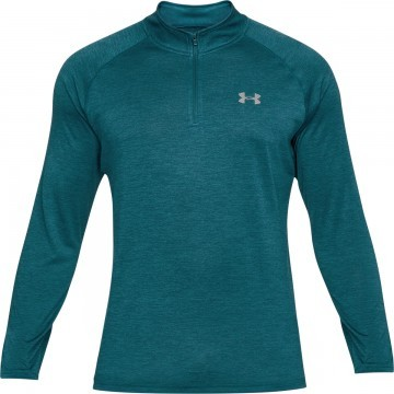 Under Armour Tech 1/4 Zip Green