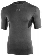 Under Armour HeatGear CoolSwitch Comp Grey