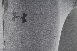 Under Armour SStyle Jogger Grey