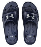 Under Armour Locker III Navy