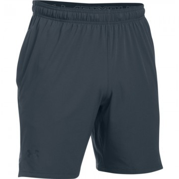 Under Armour UA Cage Short Grey