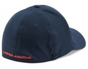 Under Armour Printed Blitzing 3.0 Cap Grey