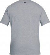 koszulka męska Under Armour Athlete Short Sleeve Grey