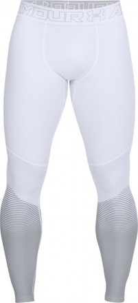 Under Armour Threadborne Vanish Legging White