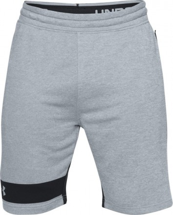 Under Armour Tech Terry Short Grey