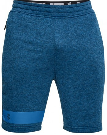 Under Armour Tech Terry Short