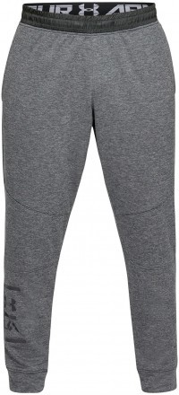 Under Armour UA MK1 Terry Jogger Grey