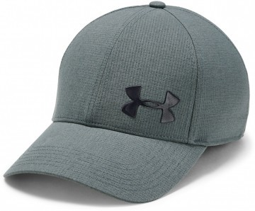 Under Armour UA ArmourVent Core 2.0 Cap Gray