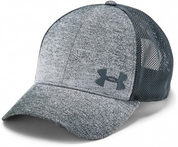 Under Armour Men's Vanish Trucker Gray