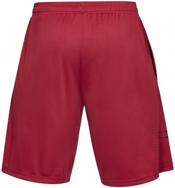 Under Armour UA Tech Graphic Short Red