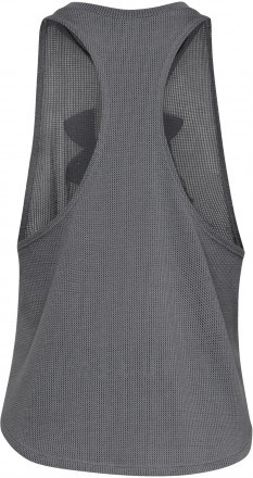 Under Armour Mesh Around Tank Grey