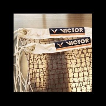 Victor Siatka International Tournament Net