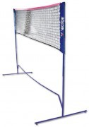 Victor Siatka Mini Badminton Net <span class=lowerMust>siatka do badmintona</span>
