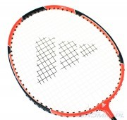 Adidas adiPRECISION P50 Rakieta do badmintona <span class=lowerMust>rakieta do badmintona</span>