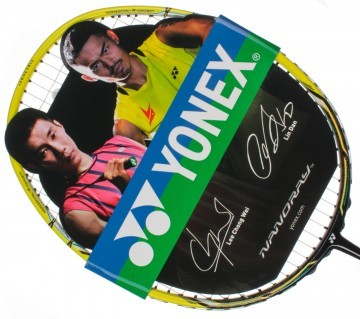 Yonex Nanoray Speed Yellow
