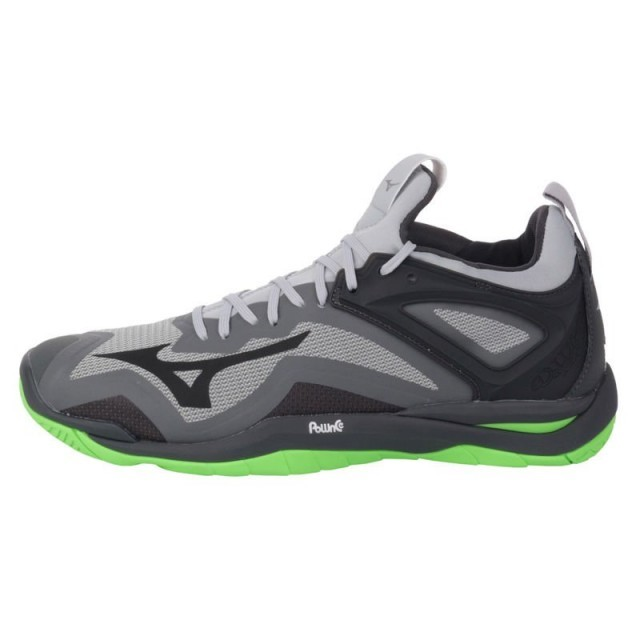 Mizuno Wave Mirage 3 Gray