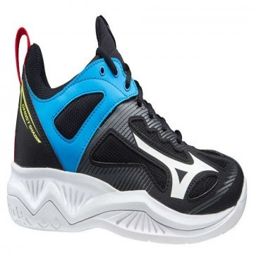 Mizuno Ghost Shadow Black / White